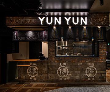 YUNYUN大丸心斎橋店