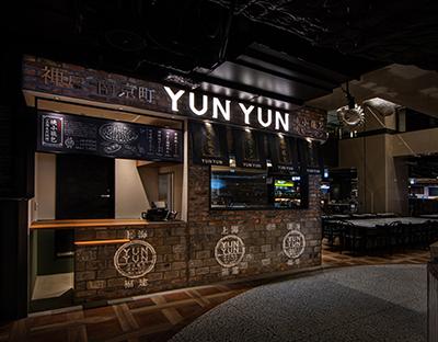 YUNYUN大丸心斎橋店オープン
